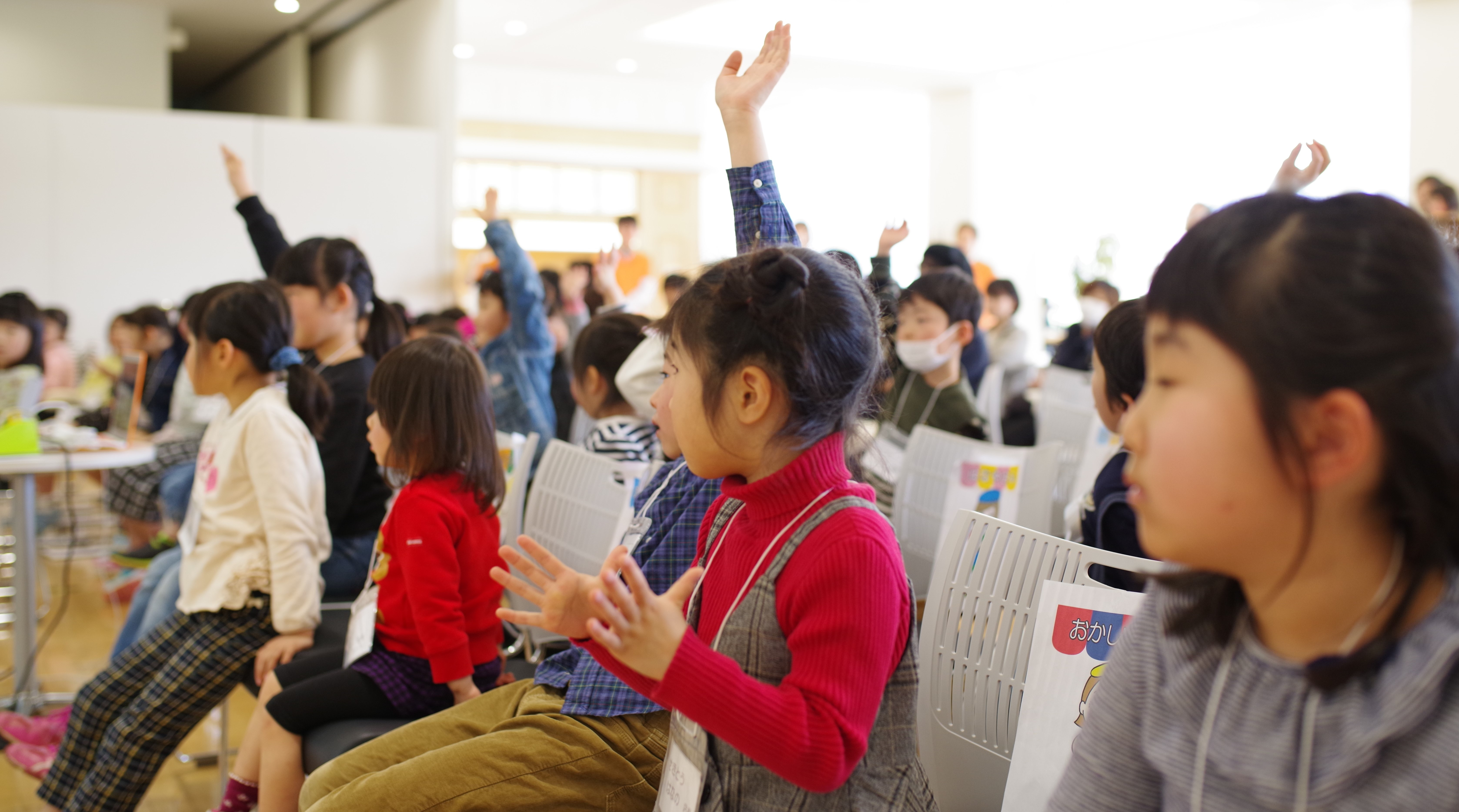 キッズマネースクール@香港より新年のご挨拶