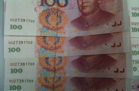 仮想通貨時代のニセ札事件簿