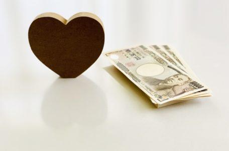 解り難い保険用語と受取金にかかる税金の違い!(保険金と給付金の違い)海外保険の場合は??